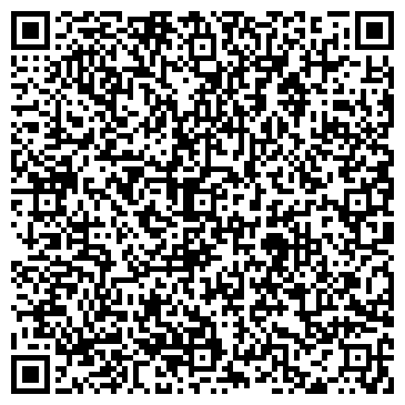 """QR-код с контактной информацией организации Интернет-магазин """"Стеклосервис"""""""