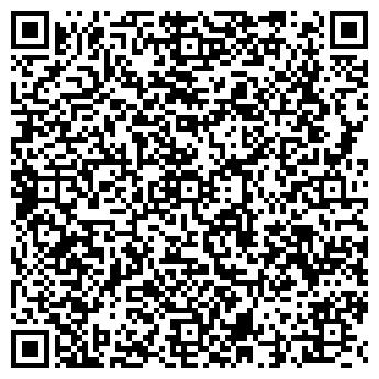 QR-код с контактной информацией организации Спецтехника FOTON