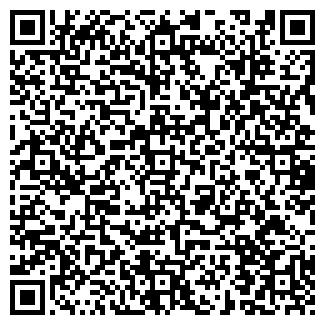 QR-код с контактной информацией организации ООО КАНАТСЕРВИС