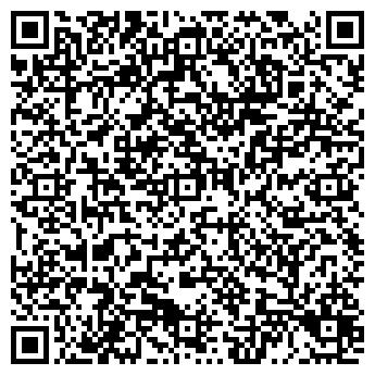 QR-код с контактной информацией организации ТОО Вольтаж Астана