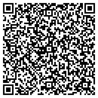 QR-код с контактной информацией организации TOO COND