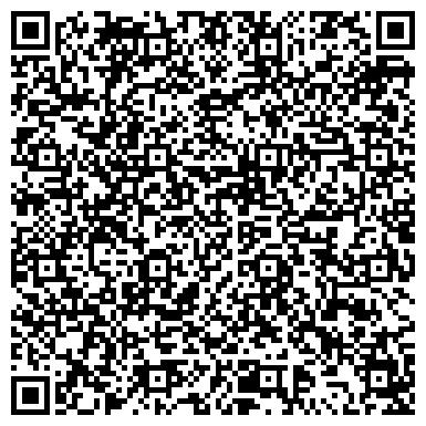 QR-код с контактной информацией организации ТОО «Станция обслуживания СпецТехники»