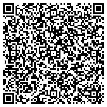 QR-код с контактной информацией организации ТОО «ЭКСПРО»
