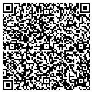 QR-код с контактной информацией организации ООО ЮГКАНАТ