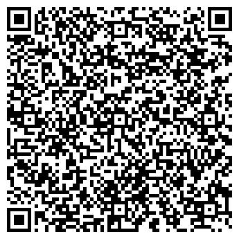 QR-код с контактной информацией организации ИП.Мартиросян.А.М