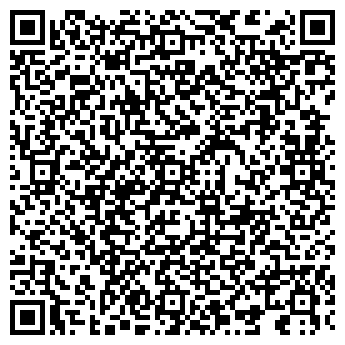 QR-код с контактной информацией организации ИП Кулинич В.Е.