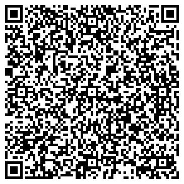 """QR-код с контактной информацией организации Частное предприятие ИП """"Шин Илья Владимирович"""""""