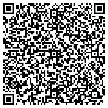 """QR-код с контактной информацией организации Компания """"Азия-Климат"""""""
