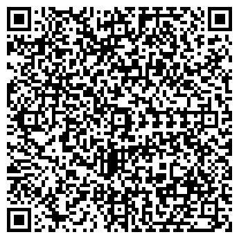 QR-код с контактной информацией организации ИП Умбетова М.М.