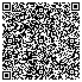 QR-код с контактной информацией организации ТОО «АстанаМонтажСтрой»