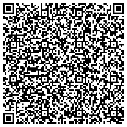 QR-код с контактной информацией организации Центр навигации Вектор GPS