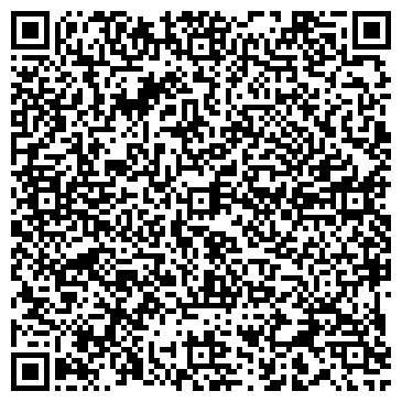 QR-код с контактной информацией организации Общество с ограниченной ответственностью ТОО «Поливест»