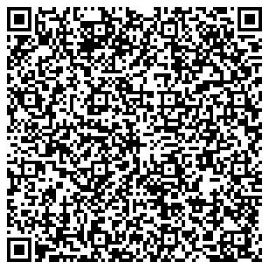 QR-код с контактной информацией организации ТАЛДЫКОРГАНСКАЯ ГОРОДСКАЯ ТОРГОВО-ПРОМЫШЛЕННАЯ ПАЛАТА
