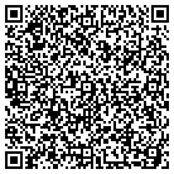 QR-код с контактной информацией организации СПЕЦСЕРВИСПРОМ, ООО