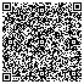 QR-код с контактной информацией организации ТОО Радиосвязь-А, Общество с ограниченной ответственностью
