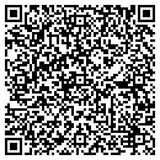 QR-код с контактной информацией организации АктауКамазСервис
