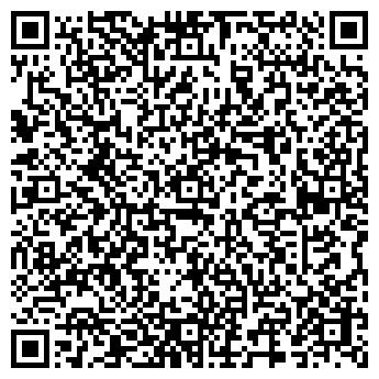 QR-код с контактной информацией организации УМС-1