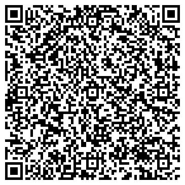 """QR-код с контактной информацией организации ТОО """"МТС Компани Лтд"""""""