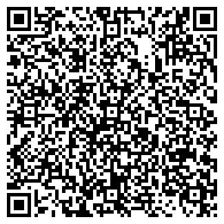 QR-код с контактной информацией организации ЮГКАНАТ, ООО
