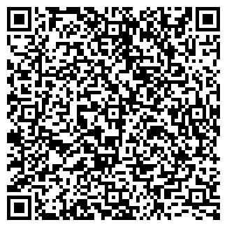 QR-код с контактной информацией организации Ремхолод