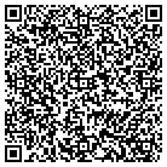 QR-код с контактной информацией организации ТОО «Vita Cleaning 2008»