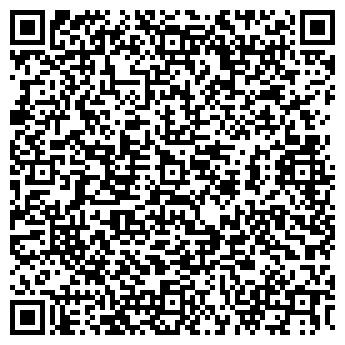 QR-код с контактной информацией организации ТОО V&P SERVICE