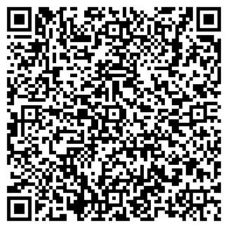 QR-код с контактной информацией организации ИП Аккалиев