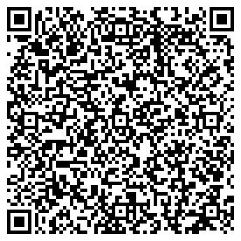 """QR-код с контактной информацией организации """"стасян"""""""