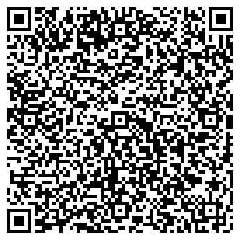 QR-код с контактной информацией организации СЦ Альтаир