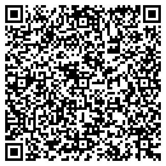 QR-код с контактной информацией организации ИП.Максимус