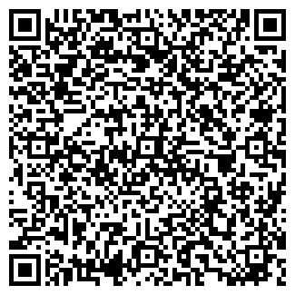 QR-код с контактной информацией организации Нурбек и К