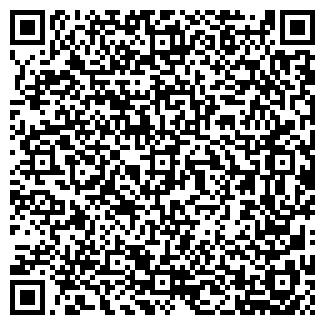 QR-код с контактной информацией организации РемБытТех