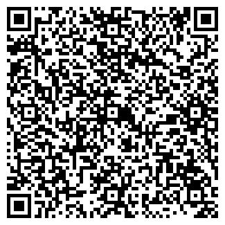 QR-код с контактной информацией организации ИП жильцов
