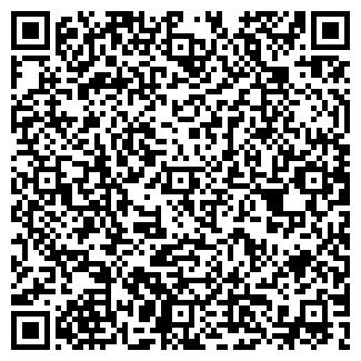 QR-код с контактной информацией организации Remconder