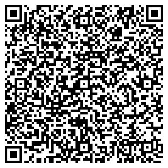 QR-код с контактной информацией организации ИП Развина