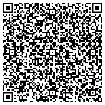 QR-код с контактной информацией организации Частное предприятие ИП «Комфорт Сервис Климат»