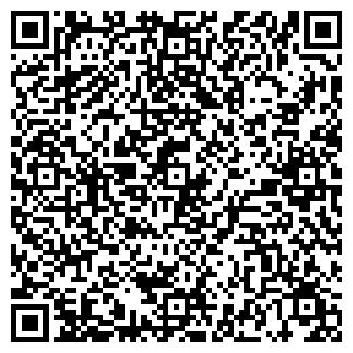 """QR-код с контактной информацией организации И.П. """"AIR"""""""
