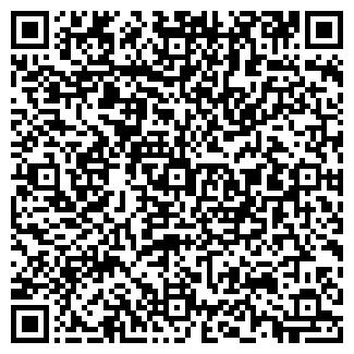 QR-код с контактной информацией организации POINT-KZ