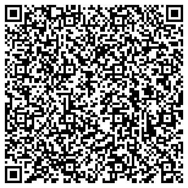 QR-код с контактной информацией организации Специализированный сервисный центр
