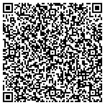 """QR-код с контактной информацией организации Общество с ограниченной ответственностью ТОО """"Аскон-7"""""""