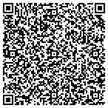 """QR-код с контактной информацией организации ТОО """"ADAB Engineering"""""""