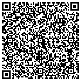 """QR-код с контактной информацией организации ТОО """"В.Е.Н."""""""