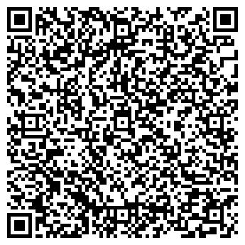 """QR-код с контактной информацией организации ТОО """"ЭЙКОС"""""""
