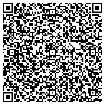 QR-код с контактной информацией организации Другая ТОО «Techservice 2006»