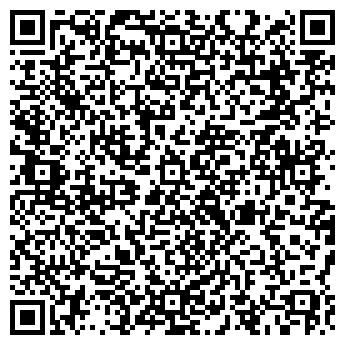 QR-код с контактной информацией организации ТОО «Вентмонтаж»
