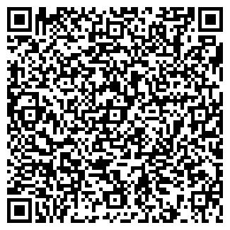 QR-код с контактной информацией организации Частное предприятие ИП «Сергеев»
