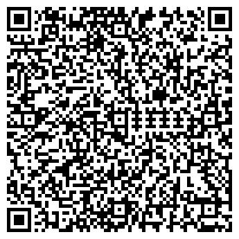 """QR-код с контактной информацией организации ТОО """"Sabad"""""""