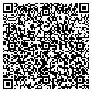 QR-код с контактной информацией организации ТОО AUTOTEST