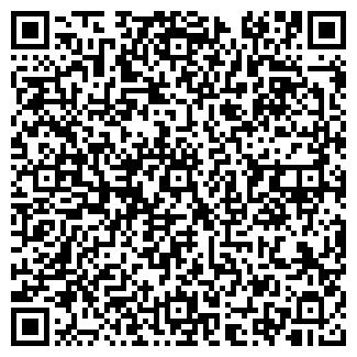 QR-код с контактной информацией организации АДДА, ООО