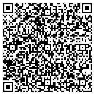 QR-код с контактной информацией организации ОТиДО